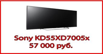 Телевизор Sony KD55XD7005x