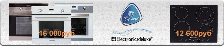 http://www.vesny15.ru/index.php/vstroyka/duhovie-shkafi/electronicsdeluxe.html