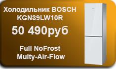 Холодильник BOSCH KGN39LW10R