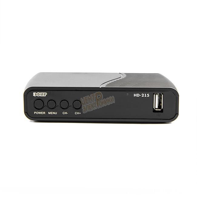Приставка для цифр.ТВ DVB-T2/C HD215