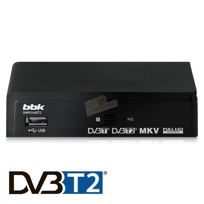 Приставка для цифр.ТВ BBK SMP014HDT2