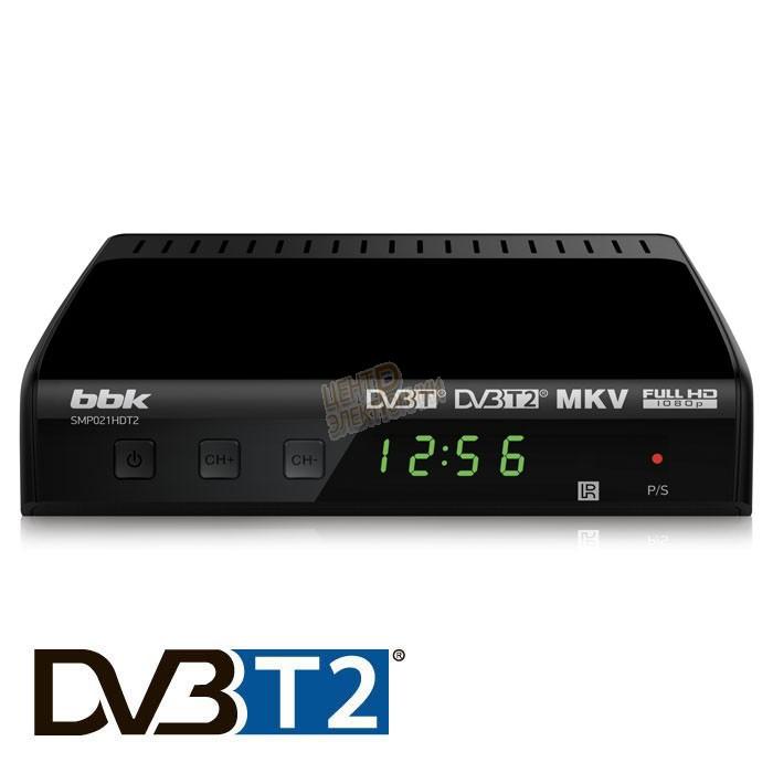Приставка для цифр.ТВ BBK SMP021HDT2