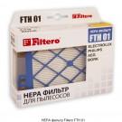 Фильт FILTERO FTH01