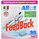 таблетки для пмм FEED BACK ALL in 1 (60 шт)