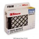 Фильт FILTERO FTH08