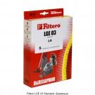 Мешки к пылесосу FILTERO LGE03 Standart
