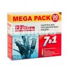 таблетки для пмм FILTERO 703